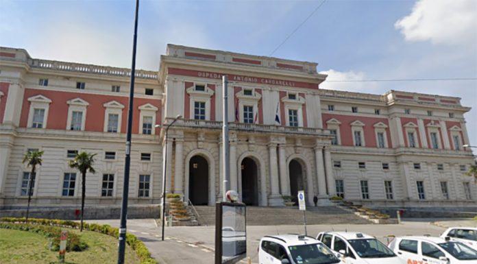 L'ospedale Cardarelli di Napoli