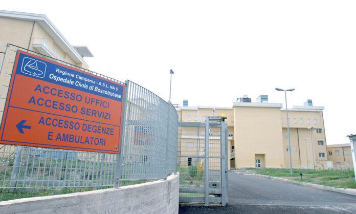 L'ospedale Sant'Anna e Madonna della Neve